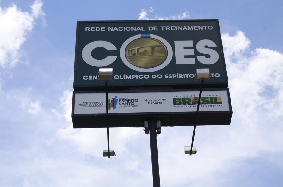 Centro Olímpico do Espírito Santo (COES) – Vitória